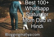 whatsapp status for mom dad in hindi,mom dad status for whatsapp in hindi,mom and dad status for whatsapp in hindi,mom dad anniversary status for whatsapp in hindi,mom dad love status for whatsapp in hindi,mom dad quotes, mom dad status, mom dad wallpaper, mom dad images, whatsapp status for mom dad in hindi, mom dad status for whatsapp in hindi, anniversary status for mom dad, mom dad status in hindi, love u mom dad, mom dad and me, mom dad anniversary status in hindi, mom dad love quotes, mom dad quotes in hindi, quotes on mom dad, mom dad anniversary status for whatsapp, status for mom dad love, mom dad anniversary status, mom dad image, status for mom dad anniversary, love u mom dad images, quotes for mom dad anniversary, i love mom dad, love u mom dad status, love you mom dad, mom dad and baby quotes, i love u mom dad, miss you mom dad, anniversary mom dad status, i love my mom dad, i love you mom dad, mom dad anniversary quotes in hindi, quotes for mom dad, quotes on mom dad anniversary, mom dad love, love you mom dad images, mom dad status in punjabi, mom dad shayari, i love mom dad image, i miss u mom dad, miss u mom dad, mom dad status whatsapp, best mom dad quotes, mom dad hindi status, anniversary images for mom dad, status for mom dad in hindi, i love my mom dad images, mom dad anniversary wishes in hindi, love mom dad, mom dad quote, mom dad i love you