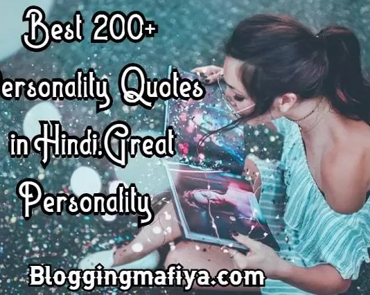 attitude personality quotes in hindi, personality quotes in hindi, quotes on personality in hindi, great personality quotes in hindi, personality development quotes in hindi, quotes on handsome personality in hindi, attitude personality quotes in hindi, quotes on great personality in hindi, quotes on style and personality in hindi