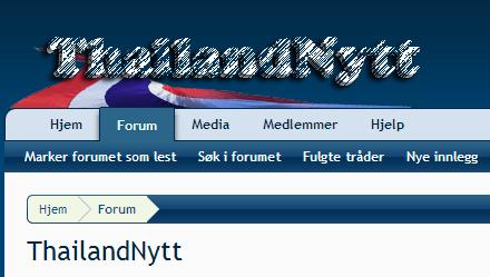 Nytt forum, ThailandNytt.com