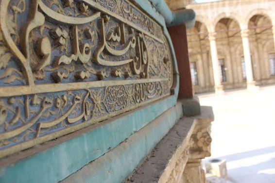 Cairo Citadel Masjid In Egypt
