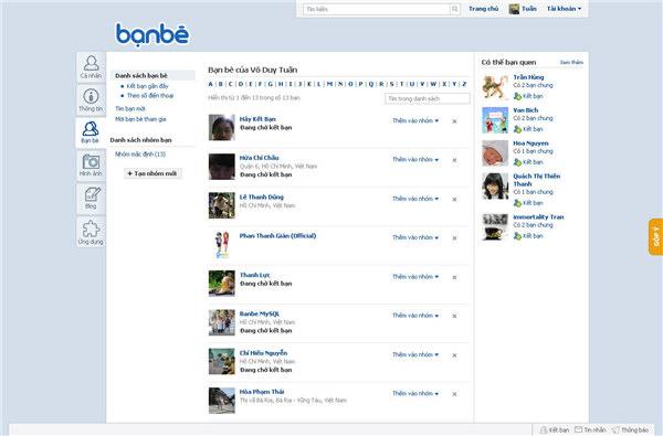 banbe.net friendlist