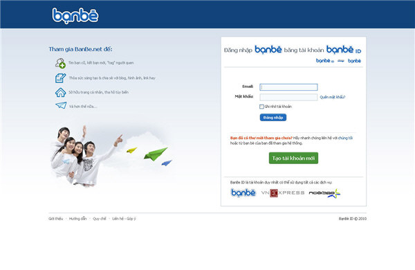 banbe.net - login