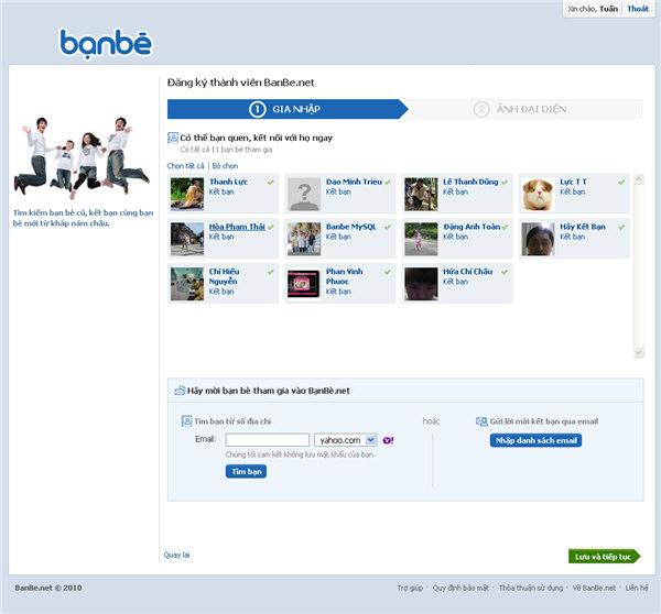 banbe.net landing page friend