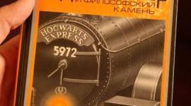 Próxima Exposición de Libros de Harry Potter como Símbolo Emblemático de Escocia
