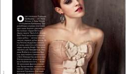 Nuevas Imágenes de Emma Watson en la Revista Rusa 'Elle'
