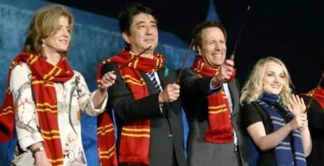 Harry Potter BlogHogwarts Parque Tematico Japon 01
