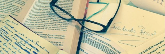 Harry Potter BlogHogwarts Portada Twitter JK Rowling