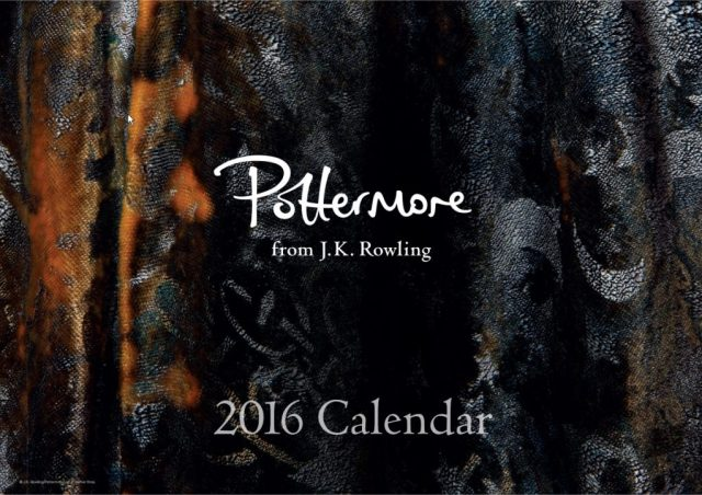 Harry Potter BlogHogwarts Pottermore Calendario 2016 (1)