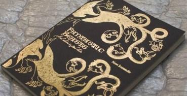 Edición ampliada de Animales Fantásticos y Dónde Encontrarlos se publicará en el 2017