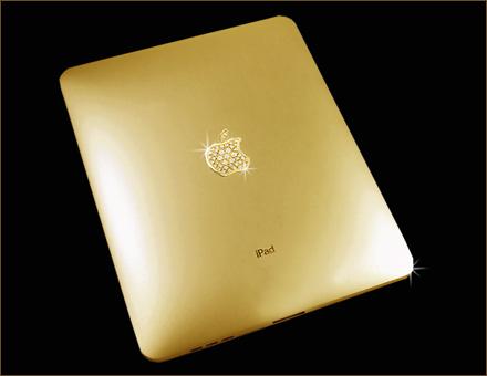 iPad Supreme Edition