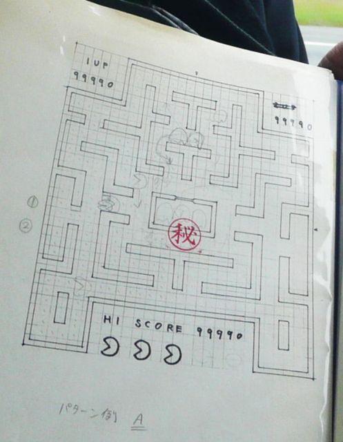 Rascunhos originais do Pac-Man de 1979