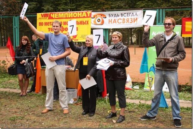Campeonato de arremesso de celulares na Bielorrússia