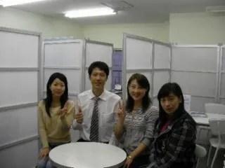 「中國語講師募集」のブログ記事一覧-中國語教室 會話・検定 ...