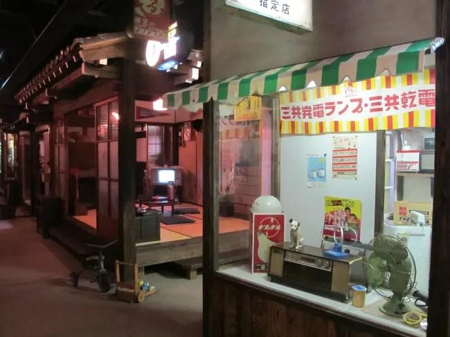 湯布院旅行記(観光編その弐) - 20世紀末ボックス