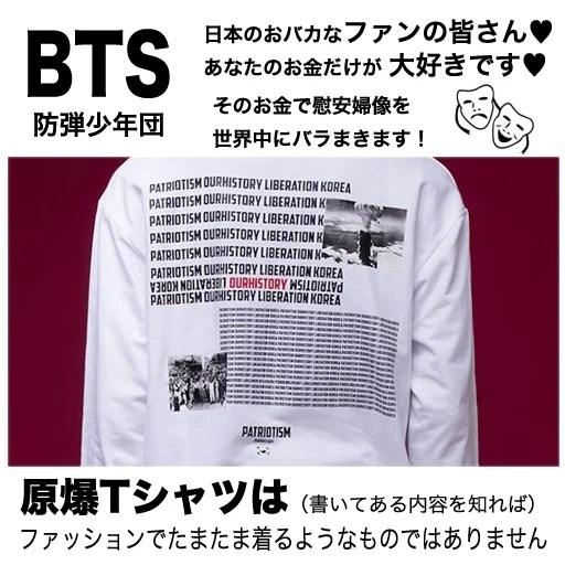 https://i1.wp.com/blogimg.goo.ne.jp/user_image/10/63/8829ca7f73a566382057901d3d689470.jpg
