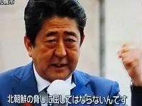 https://i1.wp.com/blogimg.goo.ne.jp/user_image/18/6f/75f9fd1e940c306c183450e01ac451dd.jpg