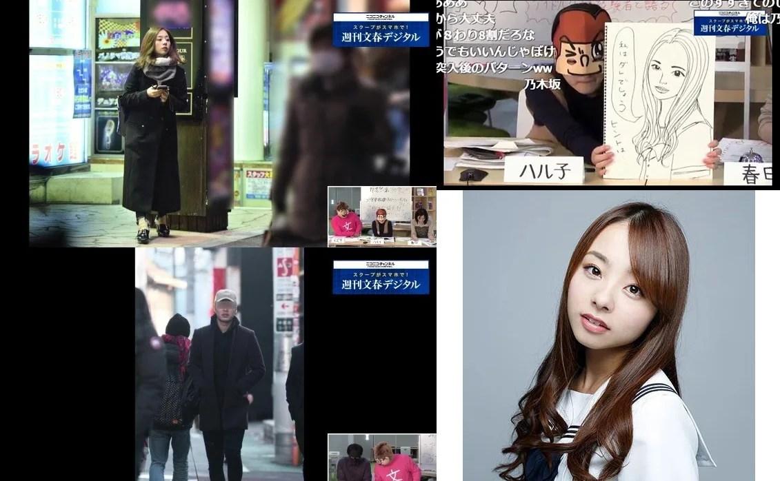 乃木坂メンバー熱愛を「文春砲Live」がスクープ! - 倉敷子貓の ...