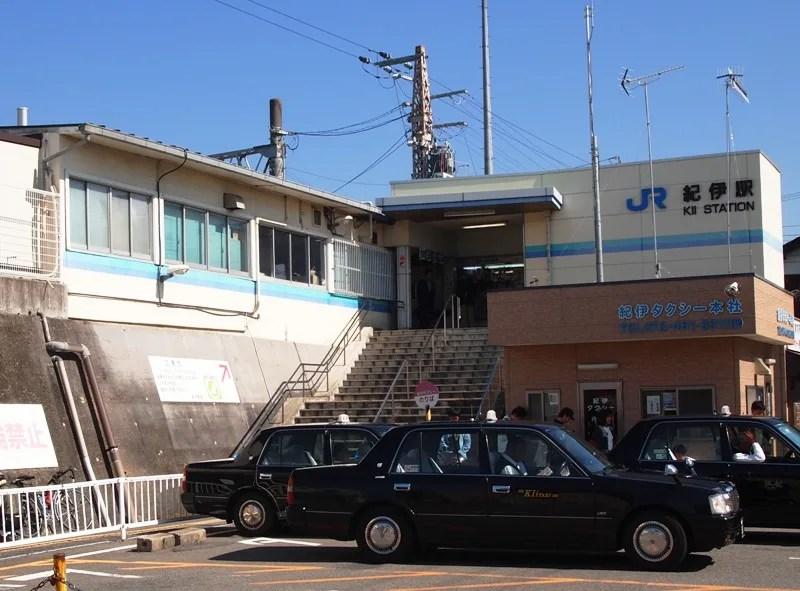 紀伊駅 /阪和線 - 観光列車から! 日々利用の乗り物まで