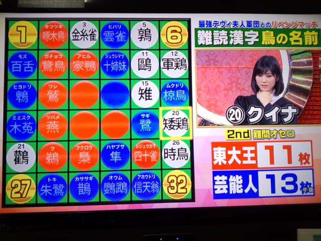 75+難読漢字 花 - 最高の花の畫像