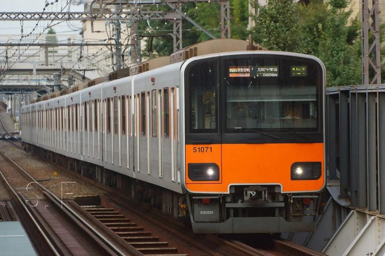 2017年10月1日 東急東橫線 都立大學 東武 51071F - 鉄道 撮影