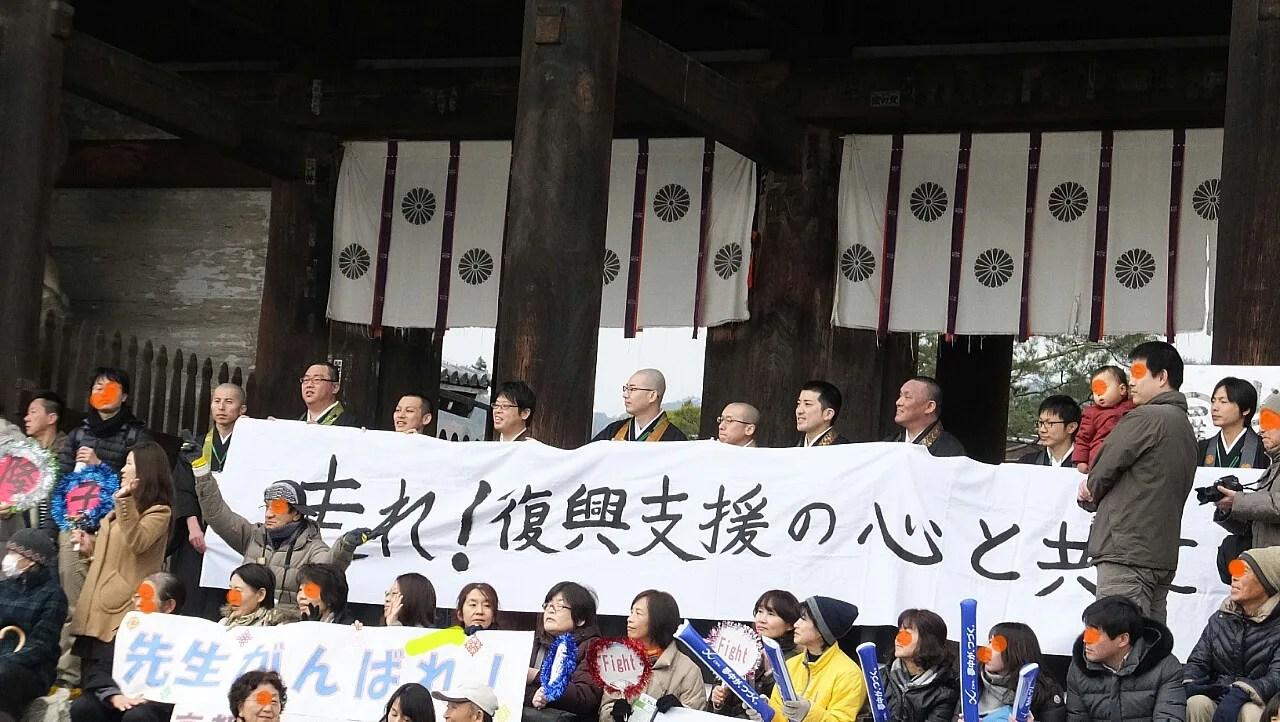 2015 京都マラソン - 京都で定年後生活