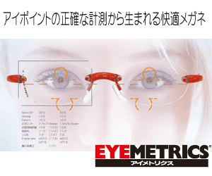 Eyepointred