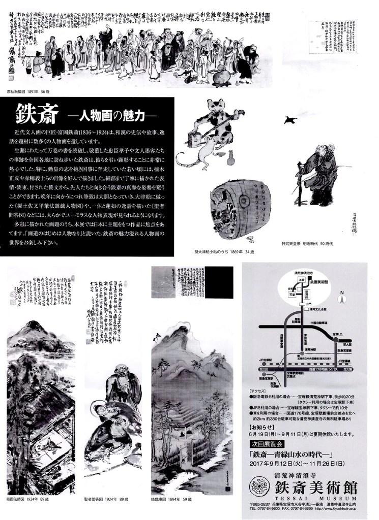 「音楽・絵畫・映畫・文蕓」のブログ記事一覧(2ページ目)-阿智 ...