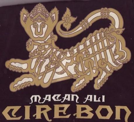 Gambar Logo Macan Ali Melacak Jejak Imam Ali Melalui Bendera Macan Ali Bayt Al Hikmah Institute