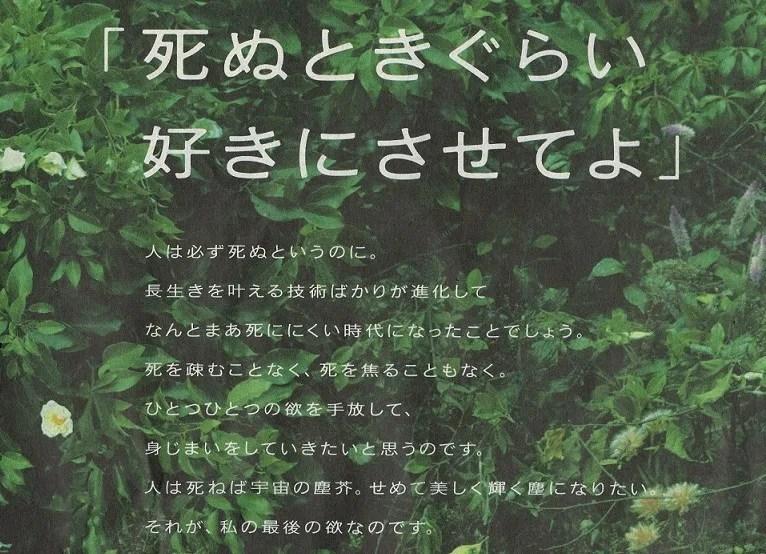 https://i1.wp.com/blogimg.goo.ne.jp/user_image/47/d2/3bd54403d7dda617f214dda0a912df0f.jpg