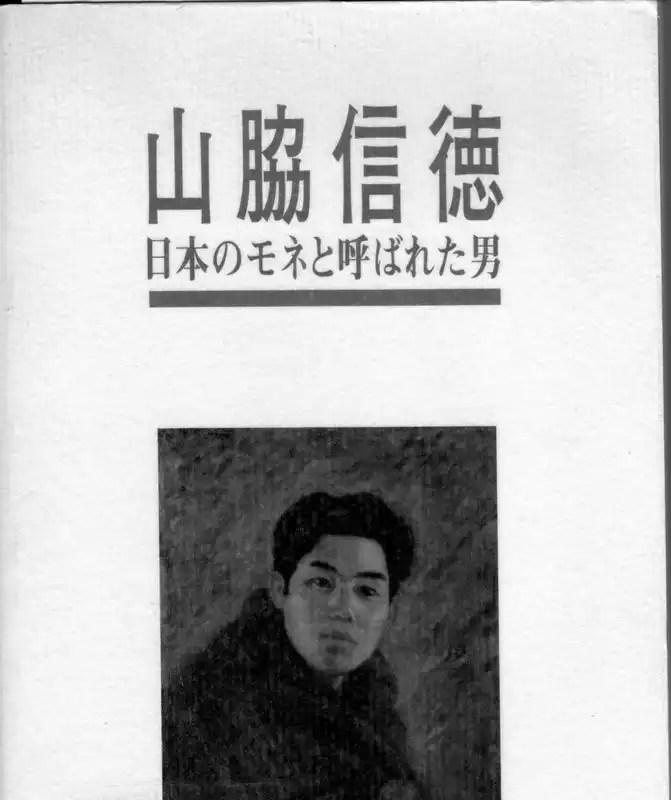 「新堀川」のブログ記事一覧(2ページ目)-リゾートホテル社長に ...