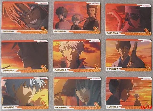カードでアニメ銀魂OP&ED OP11 - いちご(苺重視)じゅうし