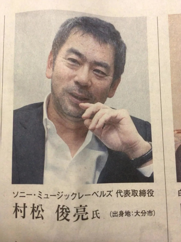 https://i1.wp.com/blogimg.goo.ne.jp/user_image/62/0c/f87392306084a01434204ef797199c51.jpg