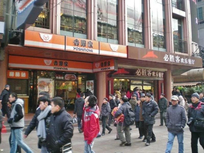 ピザハット(=必勝客)と吉野屋・・・JingShangの上海南京路散歩(店舗いろいろ) - 立山日和。