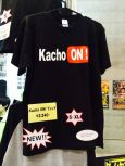 merchandise32