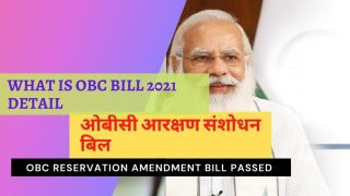 What is OBC Bill 2021 (OBC Reservation Amendment Bill Passed)