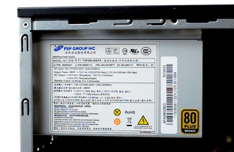 Lenovo ThinkCentre M82 - sursa FSP 280w