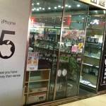 What Do the Chinese Think About the iPhone 5?