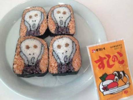 "Artistic Sushi: Edward Munch's ""The Scream"""
