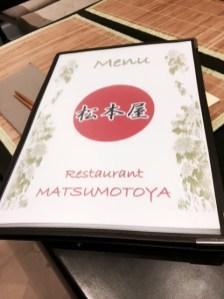 Matsumotoya restaurant japonais Strasbourg rue des veaux 04