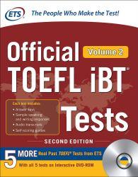 TOEFL おすすめ教材3
