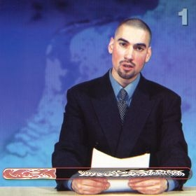 Extince - Binnenlandse Funk (1998)