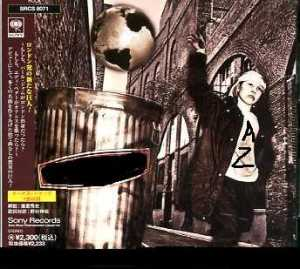 Gigantic - Disenchanted (1996)
