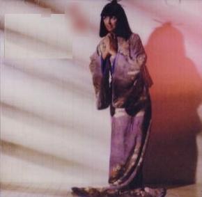 Aneka - Japanese Boy (1981)