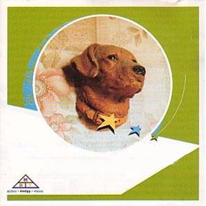 Dodgy - The Dodgy Album (1993)