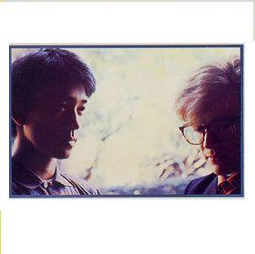 Ryuichi Sakamoto & David Sylvian - Forbidden Colours (1983)