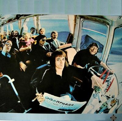 Udo Lindenberg – Alles Klar Auf der Andrea Doria (1973)