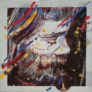Roky Erickson - Clear Night for Love (EP) (1985)