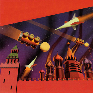 The Space Cossacks - Tsar Wars (2000)