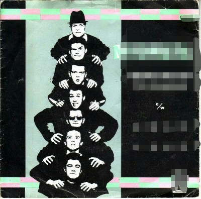 Madness - Night Boat to Cairo (1979)