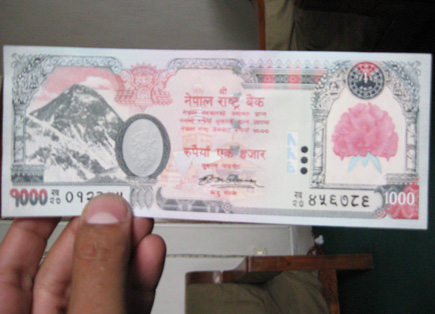 One Thousand Rupees Bill